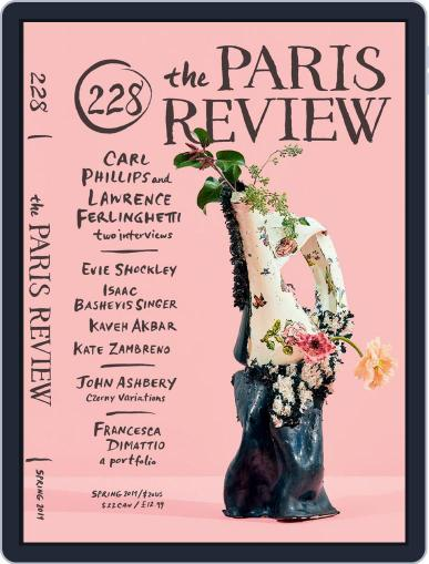 The Paris Review March 1st, 2019 Digital Back Issue Cover