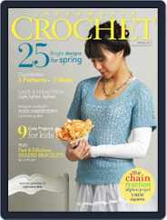 Interweave Crochet (Digital) Subscription May 16th, 2011 Issue