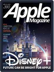 Apple (Digital) Subscription April 19th, 2019 Issue