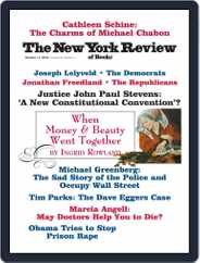 The New York Review of Books (Digital) Subscription September 26th, 2012 Issue