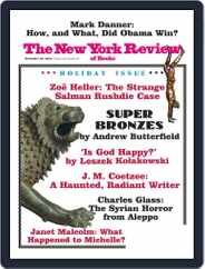The New York Review of Books (Digital) Subscription December 5th, 2012 Issue