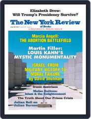 The New York Review of Books (Digital) Subscription June 22nd, 2017 Issue