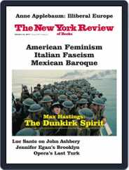 The New York Review of Books (Digital) Subscription October 12th, 2017 Issue