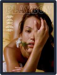Playboy (Digital) Subscription May 1st, 2016 Issue