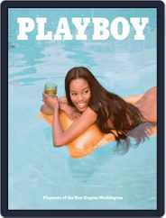 Playboy (Digital) Subscription June 1st, 2016 Issue