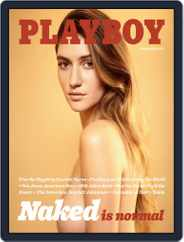 Playboy (Digital) Subscription March 1st, 2017 Issue