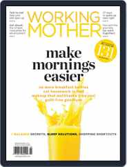 Working Mother (Digital) Subscription February 5th, 2011 Issue