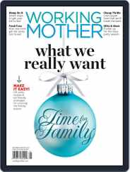 Working Mother (Digital) Subscription November 12th, 2011 Issue