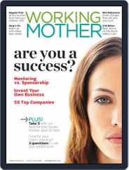Working Mother (Digital) Subscription February 7th, 2012 Issue