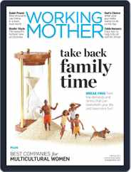 Working Mother (Digital) Subscription May 14th, 2013 Issue