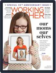 Working Mother (Digital) Subscription March 29th, 2014 Issue