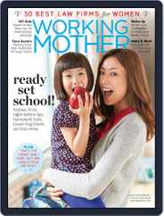 Working Mother (Digital) Subscription August 2nd, 2014 Issue