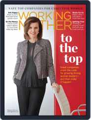 Working Mother (Digital) Subscription February 1st, 2015 Issue