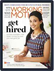Working Mother (Digital) Subscription June 1st, 2015 Issue