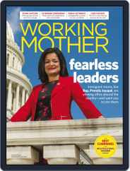 Working Mother (Digital) Subscription June 1st, 2017 Issue