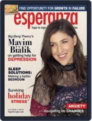 esperanza (Digital) Subscription October 1st, 2018 Issue