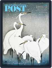 The Saturday Evening Post (Digital) Subscription January 1st, 2020 Issue