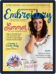 CREATIVE MACHINE EMBROIDERY (Digital) Subscription May 1st, 2017 Issue