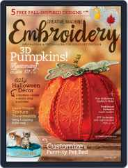 CREATIVE MACHINE EMBROIDERY (Digital) Subscription September 1st, 2017 Issue