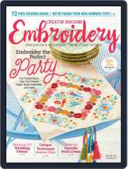CREATIVE MACHINE EMBROIDERY (Digital) Subscription May 1st, 2018 Issue