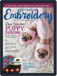 CREATIVE MACHINE EMBROIDERY (Digital) Subscription July 1st, 2018 Issue