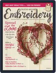CREATIVE MACHINE EMBROIDERY (Digital) Subscription January 1st, 2019 Issue