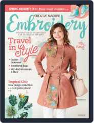 CREATIVE MACHINE EMBROIDERY (Digital) Subscription March 1st, 2019 Issue