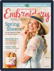 CREATIVE MACHINE EMBROIDERY (Digital) Subscription November 1st, 2019 Issue