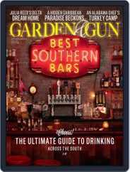 Garden & Gun (Digital) Subscription February 1st, 2019 Issue