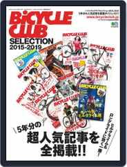 バイシクルクラブセレクション 2015-2019 Magazine (Digital) Subscription March 30th, 2020 Issue