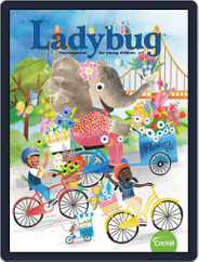 Ladybug Stories, Poems, And Songs Magazine For Young Kids And Children (Digital) Subscription April 1st, 2020 Issue