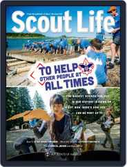 Scout Life (Digital) Subscription May 1st, 2021 Issue