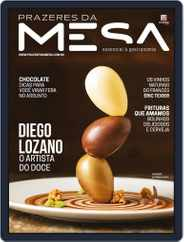 Prazeres da Mesa Magazine (Digital) Subscription March 1st, 2021 Issue