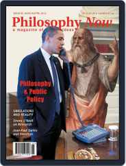 Philosophy Now (Digital) Subscription March 19th, 2013 Issue