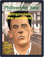 Philosophy Now (Digital) Subscription July 19th, 2014 Issue