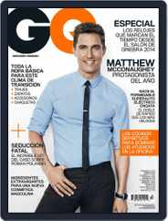 Gq Latin America (Digital) Subscription April 2nd, 2014 Issue