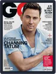 Gq Latin America (Digital) Subscription July 2nd, 2014 Issue