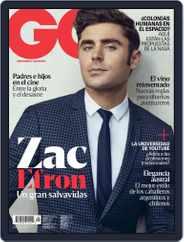 Gq Latin America (Digital) Subscription June 1st, 2017 Issue