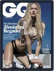 Gq Latin America (Digital) Subscription June 1st, 2018 Issue