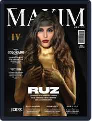 Maxim México (Digital) Subscription November 1st, 2018 Issue