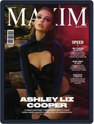 Maxim México (Digital) Subscription October 1st, 2019 Issue