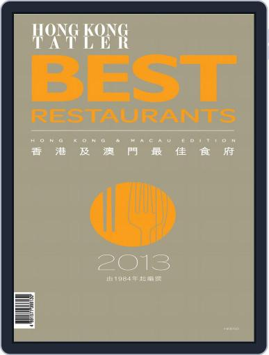 Hong Kong & Macau's Best Restaurants Chinese edition November 21st, 2012 Digital Back Issue Cover