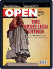 Open India (Digital) Subscription March 2nd, 2012 Issue