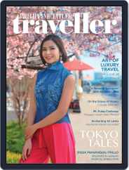 Philippine Tatler Traveller (Digital) Subscription May 19th, 2017 Issue