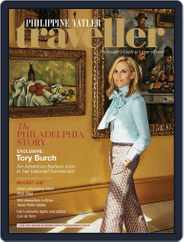 Philippine Tatler Traveller (Digital) Subscription October 13th, 2017 Issue