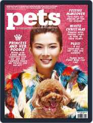 Pets Singapore (Digital) Subscription December 9th, 2015 Issue