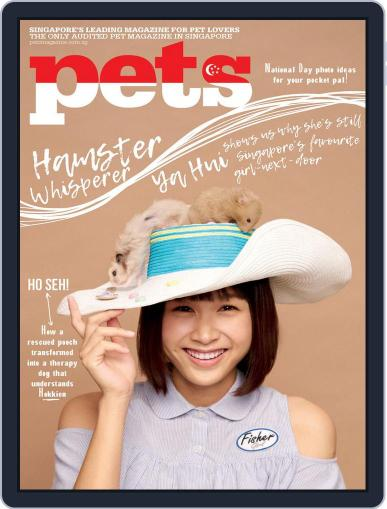 Pets Singapore August 1st, 2017 Digital Back Issue Cover