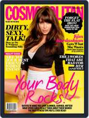 Cosmopolitan India (Digital) Subscription April 16th, 2013 Issue