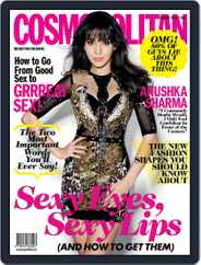 Cosmopolitan India (Digital) Subscription August 16th, 2013 Issue