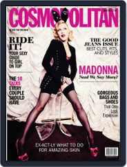 Cosmopolitan India (Digital) Subscription June 10th, 2015 Issue